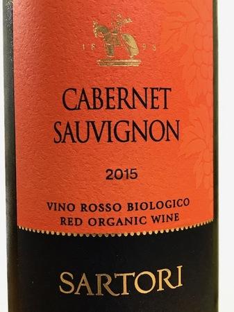 170607赤ワイン2.JPG