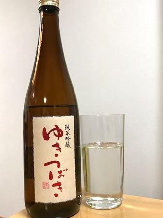 170612純米吟醸ゆきつばき1.JPG