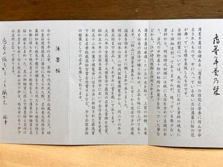 170615お土産7.JPG