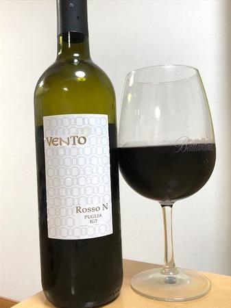 170616赤ワイン1.JPG