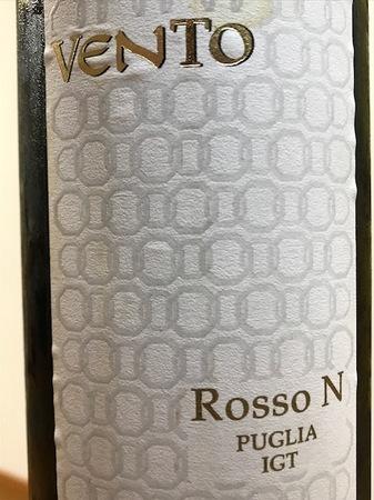 170616赤ワイン2.JPG
