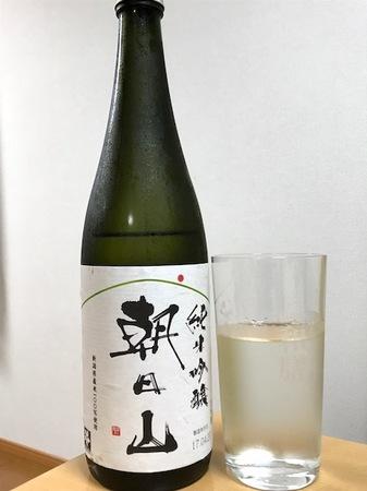 170623純米吟醸 朝日山1.JPG