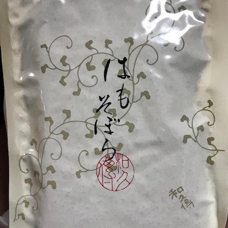 170713お中元8.JPG