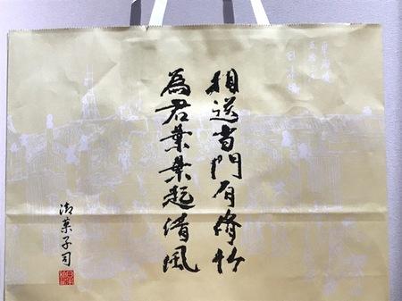 170714中元1.JPG