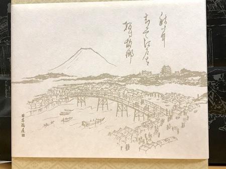 170714中元4.JPG