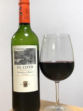 170718赤ワイン1.JPG