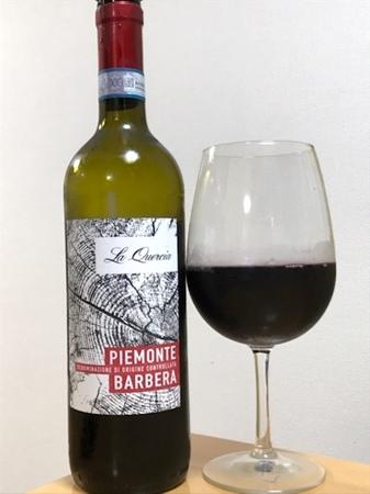 170813赤ワイン1.JPG