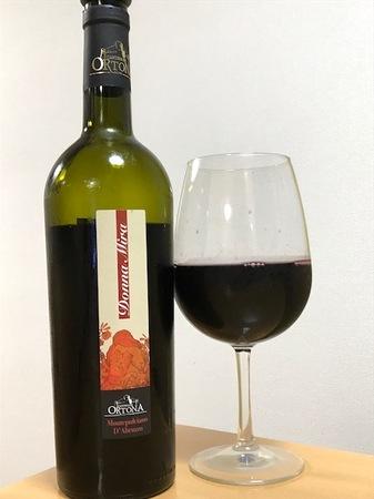 170818赤ワイン1.JPG