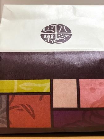 170903お土産2.JPG