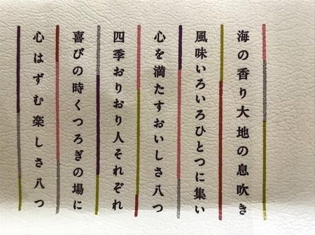170903お土産3.JPG