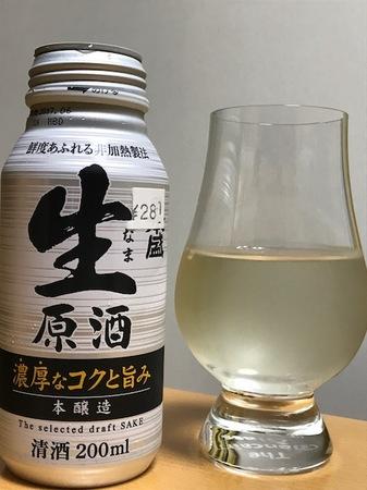 170904日本盛 生原酒 本醸造2.JPG