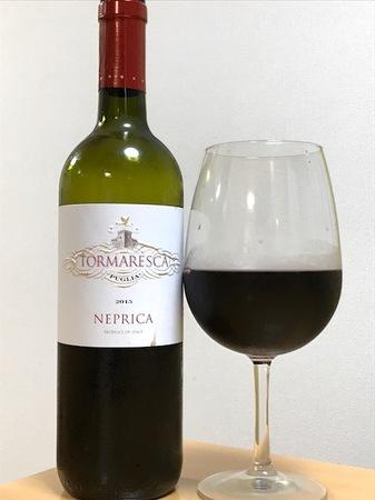 170906赤ワイン1.JPG