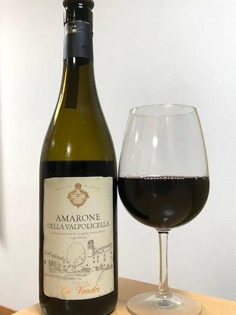 171026赤ワイン1.jpg