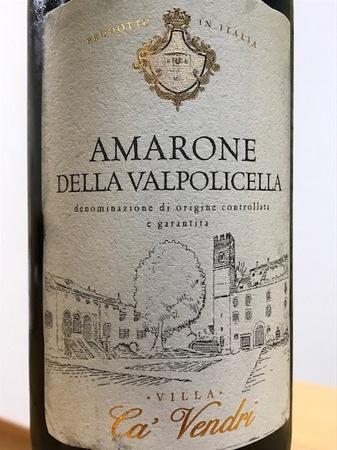 171026赤ワイン2.jpg