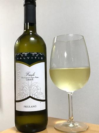 171029白ワイン1.jpg