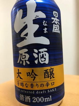 171108日本盛生原酒大吟醸2.jpg