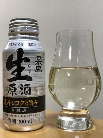 171201日本盛 生原酒 本醸造2.jpeg