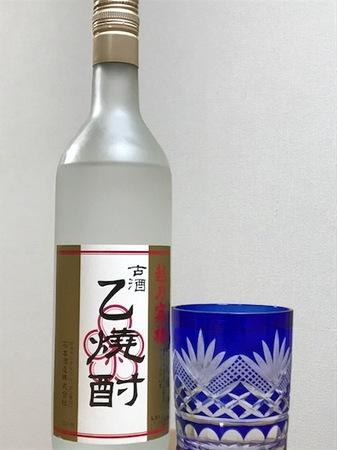 171204粕取焼酎 越乃寒梅 古酒 乙焼酎6.jpg