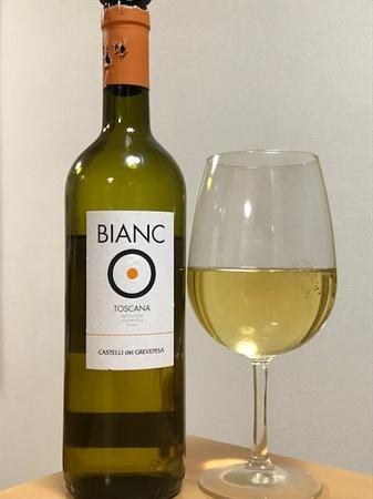 171207白ワイン1.jpg