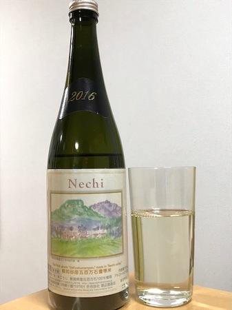 171231根知男山Nechi1.jpg