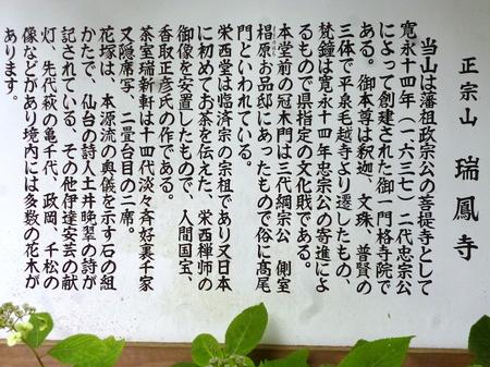 175仙台4.JPG