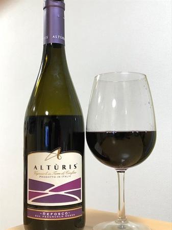 180105赤ワイン1.jpg