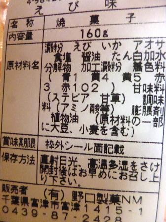 180215ゴルフ16.JPG