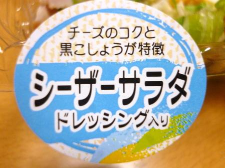 180306夕食3.JPG