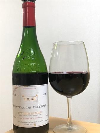 180308赤ワイン1.jpg