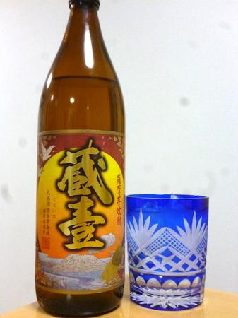 180314芋焼酎 蔵壹1.JPG