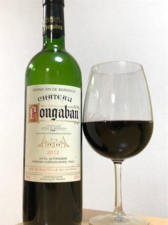 180328赤ワイン1.jpg