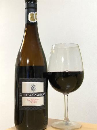 180410赤ワイン1.jpg
