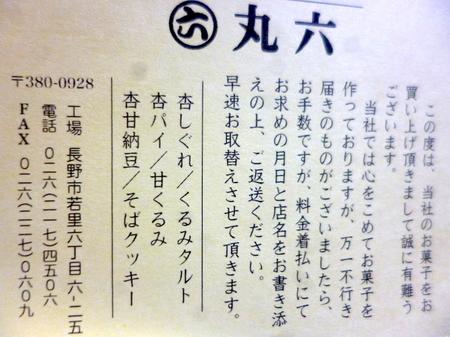 180419ゴルフ15.JPG