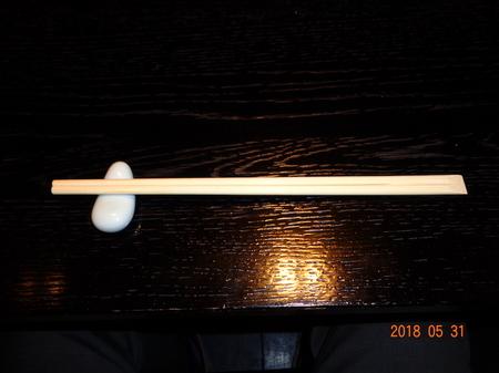 180531真田 銀座6.JPG