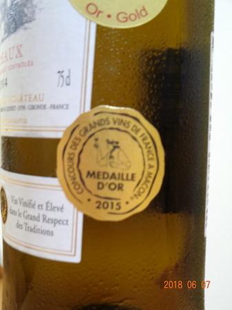 180607白ワイン3.JPG