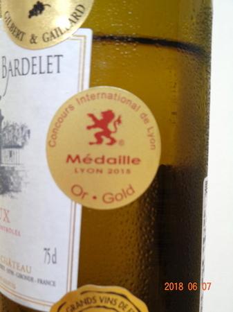 180607白ワイン4.JPG