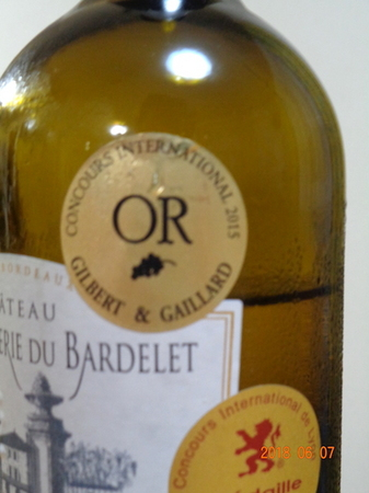 180607白ワイン5.JPG