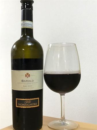 180612赤ワイン1.jpg