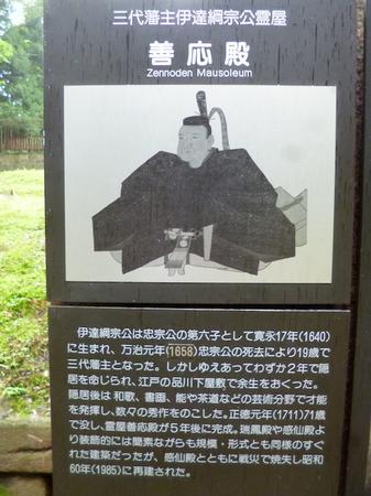 226仙台5.JPG