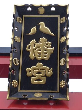 236仙台3.JPG