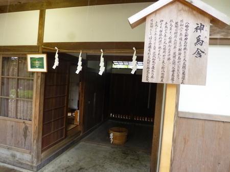 246仙台2.JPG