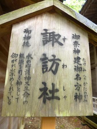268仙台5.JPG