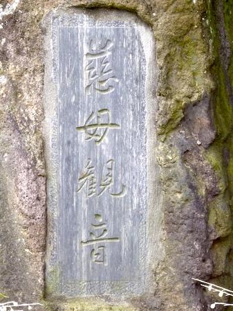 311仙台1.JPG
