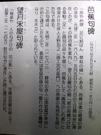 321仙台8.JPG
