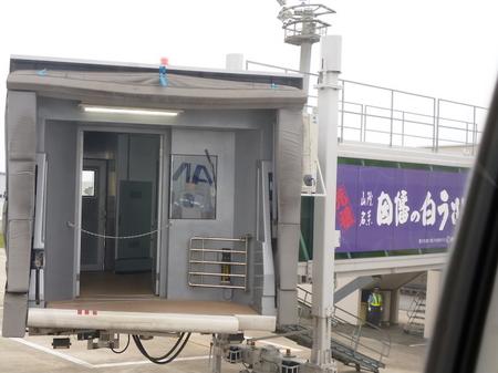 336米子空港10.JPG