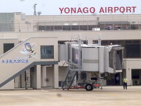 336米子空港4.JPG