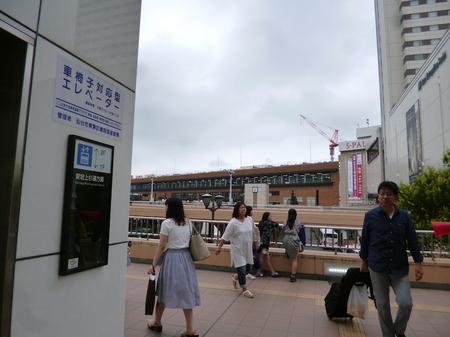 351仙台6.JPG