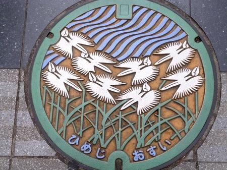 356姫路6.JPG