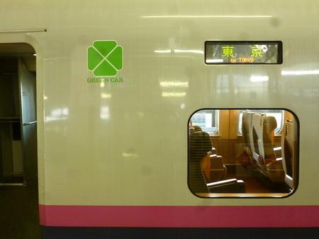 360仙台〜東京2.JPG