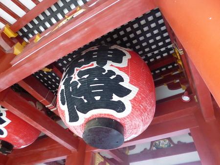 370太宰府7.JPG